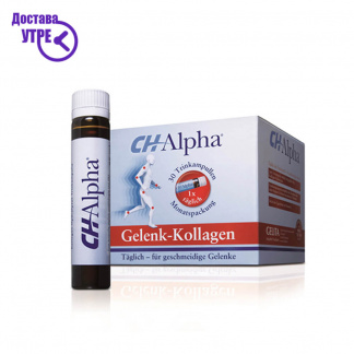 Gelita CH Alpha биоактивни колагенски пептиди и Fortigel во вијали, 30