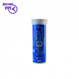 Novelty Motil аминокиселини шумливи таблти, 10