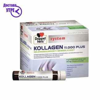 Doppelherz Collagen 11,000 Plus пептиден колаген ампули, 30