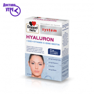 Doppelherz Hyaluron + CoQ10 + Vitamin C + Biotin капсули, 30