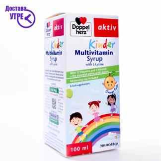 Doppelherz Kinder Multivitamin мултивитамински сируп за деца, 150 мл