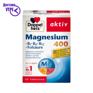 Doppelherz Magnesium Direct + Vitamin B кесички, 20