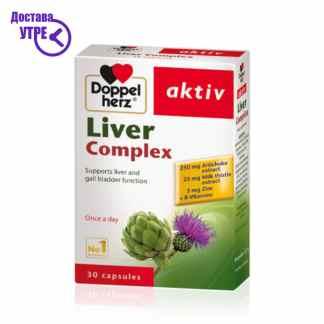 Doppelherz Liver complex за црн дроб капсули, 30