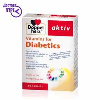 Doppelherz Vitamins for Diabetics витамини за дијабетичари таблети, 30