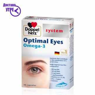 Doppelherz Omega 3 1000 mg + Vitamin E капсули, 80