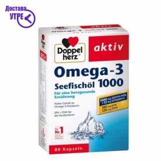 Doppelherz Optimal Eyes Omega 3 капсули, 30