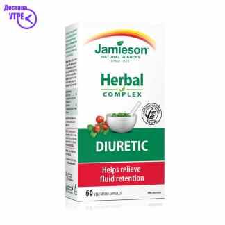 herbal diuretic jamieson