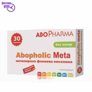 ABOPHOLIC META фолна киселина, 30