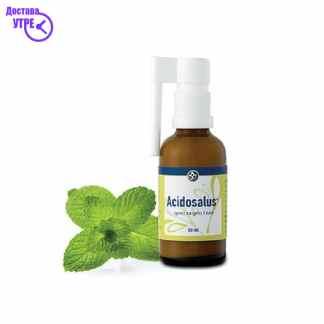 ACIDOSALUS спреј за грло и нос, 50 ml