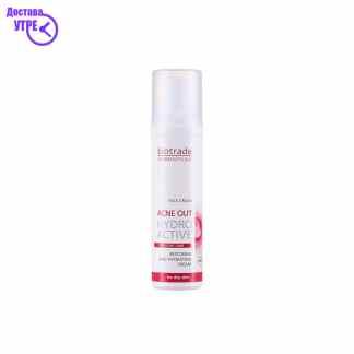 ACNE OUT HYDRO ACTIVЕ CREAM крем, 60  ml