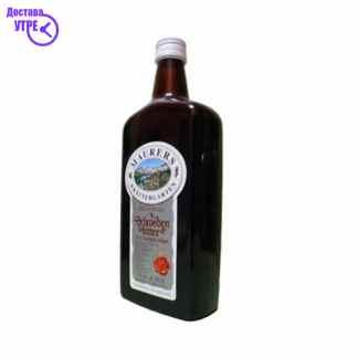 SVEDSKA GORCICA 500  ml