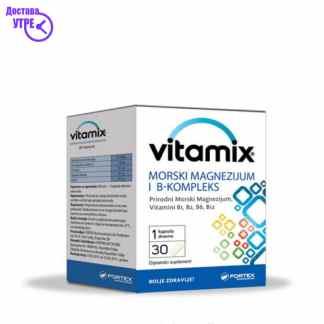 VITAMIX MAGNESIUM + B COMPLEX Капсули  , 30