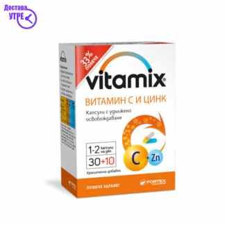 VITAMIX C+ZN+D3+SE Таблети, 30