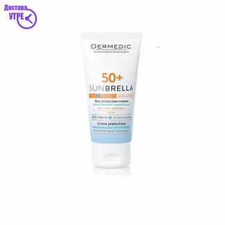 SUNBRELLA Sun protection cream dry and normal skin SPF 50+, 50 gr