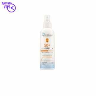 SUNBRELLA CHILDREN Sun protection milk in spray SPF 50+, 150  ml