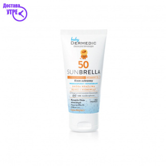 SUNBRELLA Sun protective cream face care SPF 50 from the first day of life, 50 gr