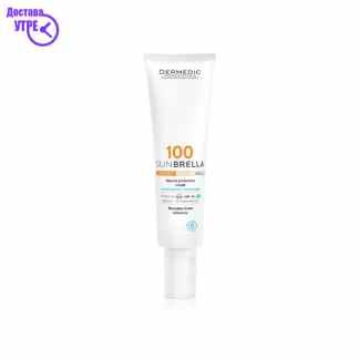 SUNBRELLA SPECIAL PROTECTIVE CREAM SPF 100, 30  ml