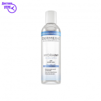 HYDRAIN Micellar Water H2O, 200  ml