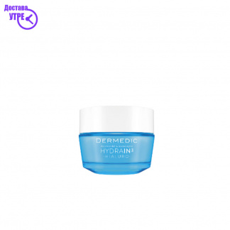 HYDRAIN3 Deeply moisturizing cream SPF 15, 50  ml