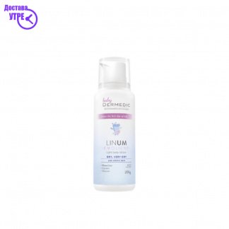 EMOLIENT LINUM BABY LIGHT BODY LOTION FROM THE 1ST DAY OF LIFE, 205 gr