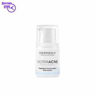 NORMACNE Regulating-cleansing night cream, 55 gr