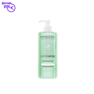 NORMACNE Antibacterial cleansing facial gel, 500  ml