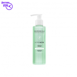 NORMACNE Antibacterial cleansing facial gel, 200  ml
