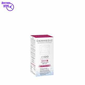 ANGIO Active anti-wrinkle night cream, 55  ml
