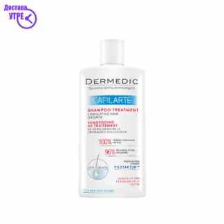 CAPILARTE Strengthening, anti-hair loss shampoo, 300  ml