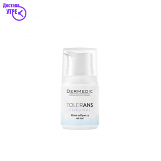TOLERANS Nourishing night cream, 55 gr