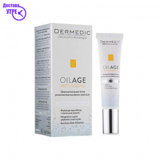 OILAGE Concentrated anti-wrinkle eye cream, 15 gr