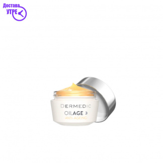 OILAGE Nourishing night cream that restores skin density, 50M