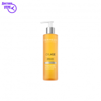 OILAGE Face cleansing oil syndet, 200 ml