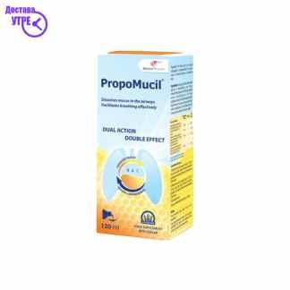 PROPOMUCIL LIQUID, 120  ml