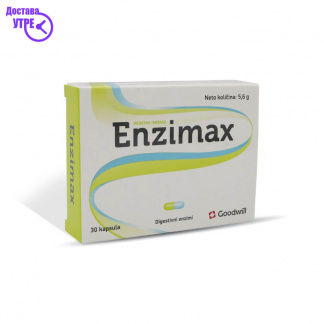 ENZIMAX Капсули  , 30