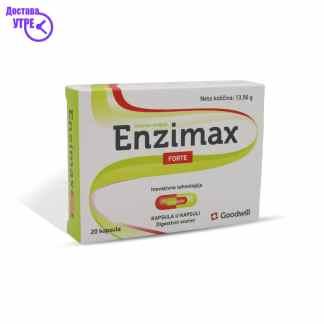 ENZIMAX FORTE Капсули  , 20