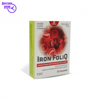 IRON FOLIQ Капсули  , 30 GOODWILL