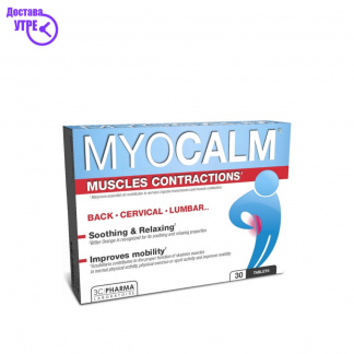 MYOCALM TBL, 30
