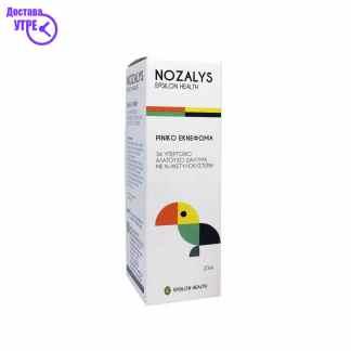 NOZALYS RELIEF 20 ml