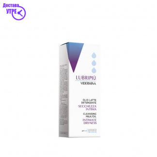 VIDERMINA LUBRIPIU CLEAN, 200 ml