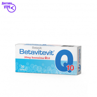 BETAVITEVIT Q10, 30 TABL