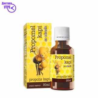 PROPOMEL SOL.10 % 30  ml