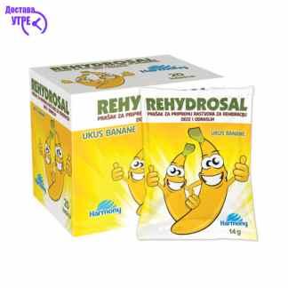 REHYDROSAL Кеси 10, 4.3  gr