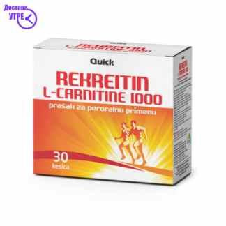 REKREITIN L-KARNITIN, 30 Кеси