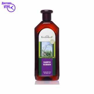 KRAUTERHOF  SHAMPOO RUZMARIN 500 ml