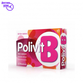 POLIVIT-B PLUS Таблети, 30