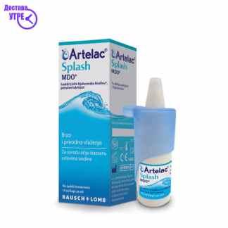 ARTELAC KAPKI ZA OCI 30X0.5 ml