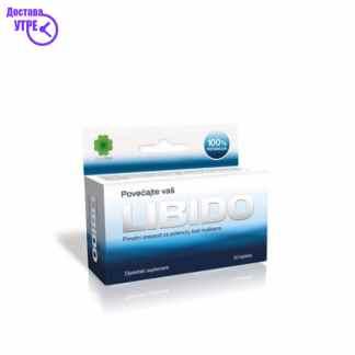 LIBIDO X30 Таблети PHARMAMED