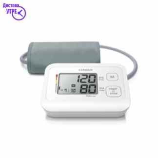 CITIZEN апарат за притисок за НАДЛАКТИЦА *CHU304*