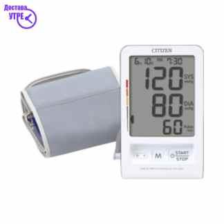 CITIZEN апарат за притисок за НАДЛАКТИЦА  *CH456*
